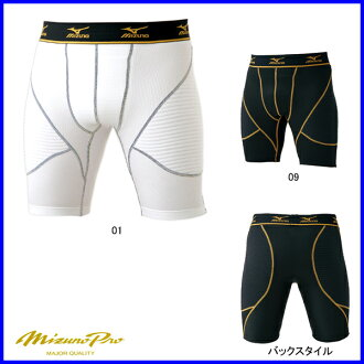 ★ Mizuno Mizuno Pro sliding pants (haughtiness storage type) 52CP-100 each color and each size