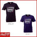 【在庫限り】ローリングス アメリカンTシャツ(1887) AST5F11【送料無料】【半袖】
