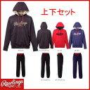 【数量限定】ローリングス アメリカンベーシック パーカーシャツ(AF5F01) パンツ(AF5F02) 上下セット 【野球用品/防寒/送料無料/セットアップ】