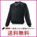 SSK(エスエスケイ)  Vジャン長袖 裏メッシュ BWP1002 カラー:ブラック×ホワイト サイズ:L【送料無料/ウェア/ジャンパー】