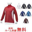 【ネーム刺繍無料】●ミズノ(mizuno) 一般用 トレーニングジャケット 長袖 12JE8J32【送料無料/シャカシャカ/シャカアン】