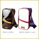 ★タマザワ(玉澤) ボディバッグ TBB-77 サイズ:48×40×15cm【送料無料/カバン/鞄/バック】