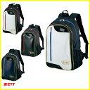 【ネーム刺繍可能】ZETT(ゼット) 少年用バッグ BA1515【送料無料】【バック/リュック/バックパック/鞄/カバン】