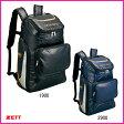 ●ZETT(ゼット) デイパック ネオステイタス BAN400【送料無料】【野球用品】【カバン】【鞄】【バックパック】【リュック】