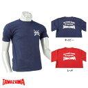 ●タマザワ(玉澤) クールタイプTシャツ TP-100【メール便なら送料無料】