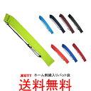 【ネーム刺繍入り】ZETT(ゼット) バット袋 サイズ:W11×H90cm【送料無料/バットケース/数量限定】