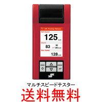 ★SSK(エスエスケイ) トレーニング用品 マルチスピードテスター3 MST300【送料無料/練習】の画像
