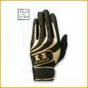 【ネーム刺繍無料】★ハイゴールド(HI-GLOD) バッティング手袋 両手用 ダブルベルト YDB-200 ブラック×ゴールド【送料無料】
