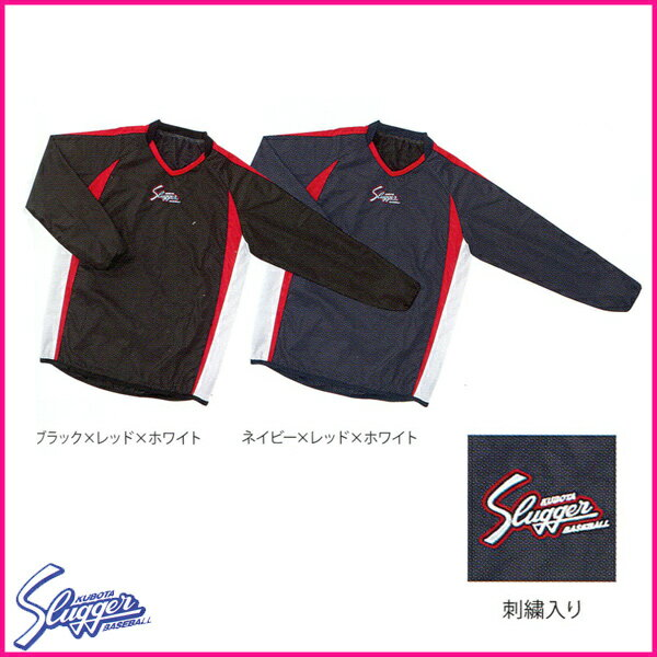 ★ Each each Kubota slugger V Jean long sleeves L-77 size color