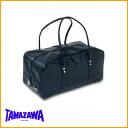★ タマザワ 遠征用バッグ UB-A60 【メール便不可】【送料無料】