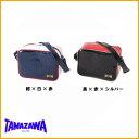 ★ タマザワ ショルダーポーチ SB-APP 22×17×7.5cm 各カラー 【送料無料】【バッグ】