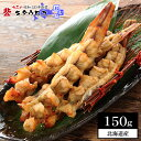 北海道産 鱈とば 150g 焙焼タイプ1000円ポッキリ 海産 海産物 シーフード 北海道 鱈ト