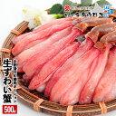 かに カニ 【400円OFFクーポン】ずわいがに 棒肉 ポー...