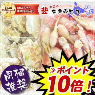 1.8 kg of assorted boiling snow crabs
