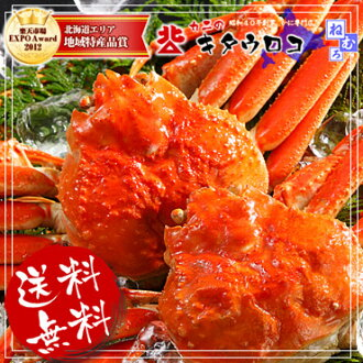 Delivery is OK for the <year-end and New Year holidays>These 1.2 kg of *2 carefully selected snow crab figure dado joint