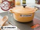 ルクルーゼ LE CREUSET ル クルーゼ ココットロンド20cm(2501-20)<サフランイエロー>( キッチンブランチ )