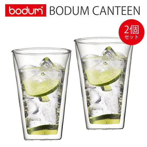 ボダム bodum キャンティーン ダブルウォールグラス 400mL 2個セット ペアグラス ギフト 結婚祝い 贈り物 母の日 父の日 ( 10110-10 ) Double Wall Glass (アドキッチン)