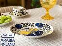 【限定】アラビア/Arabia パラティッシ オーバルプレート25cm(8959)<イエロー>