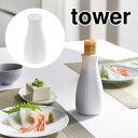 樂天商城 - 山崎実業 タワー 卓上醤油ボトルカバー ホワイト WH 3936 Yamazaki tower