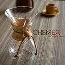 CHEMEX ケメックス マシンメイド コーヒーメーカー 6...