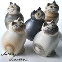リサ・ラーソン キャット ミア M 選べる5色 【 ブラック グレー ブラウン ホワイト Lisa larson リサラーソン Cats Mia STORA Z...