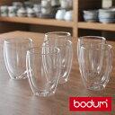 ボダム パヴィーナダブルウォールグラス6個セット(4559-1012US)<350ml>【 bodum BODAMU Pavina 】