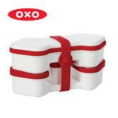 オクソー BENTO BOX< レッド/ホワイト>(1272981) 【 OXO 弁当箱 】