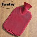 ファシー ハイブリッドボトルダブル2.0L (6460-42) 【 fashy 湯たんぽ ゆたんぽ クッションボトル ドイツ 安眠グッズ 】