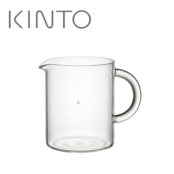 キントー SLOW COFFEE STYLE コーヒージャグ 300ml ( 27655 ) 【 KINTO JUG 】