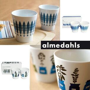 アルメダールス マグカップ スウェーデン キッチン ブランチ