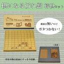 棋になる折れ盤 将棋セット SS-N01S