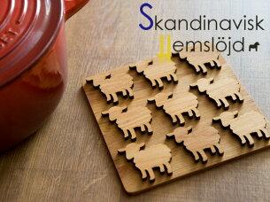 Skandinavisk ヘムスロイド