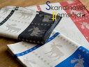 《3点までメール便可能》 Skandinavisk Hemslojd/ヘムスロイド キッチンタオル【キッチンクロス】 ムース( キッチンブランチ )
