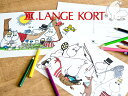 《メール便可能》 Lange Kort/ラングアート ムーミン ポストカード 《GIFTCARD》( キッチンブランチ )
