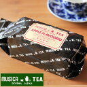 【当店おすすめ食材】MUSICA TEA/ムジカティー アップルフレーバード 【ムジカ紅茶/堂島/APPLE FLAVOURED】 《food》<250g>( キッチンブランチ )