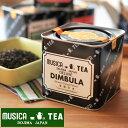 【当店おすすめ食材】MUSICA TEA/ムジカティー デラックスディンブラ 【ムジカ紅茶/堂島/DELUXE DUMBYLA】 《food》<226g缶>( キッチンブランチ )