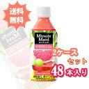 【2ケースセット】ミニッツメイドピンク・グレープフルーツ・ブレンド350mlPET