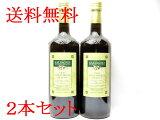 【送料無料】 サルバーニョ エキストラヴァージンオリーブオイル1000ml 2本セット【輸入食品】