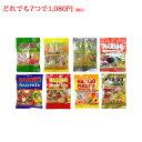 楽天Kitchen Gardenハリボー HARIBO グミ【どれでも7つで1,080円 セールよりどり8種類の中からお選び下さい♪】【Pick Up】【輸入食品】