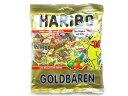 ハリボー HARIBO ミニゴールドベア 250g約22袋の個包装入り【プチギフト】【輸入食品】