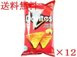 送料無料ドリトスナチョチーズ味1ケース(12入り)【輸入食品】