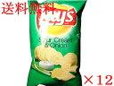送料無料レイズ サワークリーム&オニオン 1ケース(12袋入り)【輸入食品】
