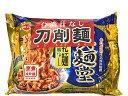 【新商品】真麺堂 台湾汁なし刀削麺 醤油味 とうしょうめん【輸入食品】