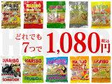 ハリボー HARIBO グミ【どれでも7つで1,080 セールよりどり10種類の中からお選び下さい♪】【輸入食品】