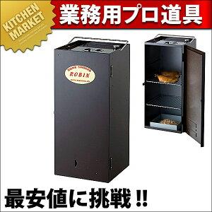 ホームスモーカー ロビン FS-06 燻製器 スモークチップ 【kmaa】