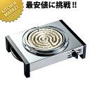 電熱器 SK-65 スモーカー 燻製器 電気コンロ 【kms】【05P03Dec16】