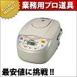 【送料無料】タイガー マイコン炊飯ジャー 炊きたてJBH-G180【一升炊き】 厨房機械 炊飯ジャー 業務用 【kms】