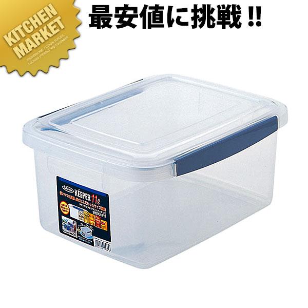 ロック式ジャンボケースワイドMB-897(11L)kmaaシール容器プラスチック保存容器容器ストッカ