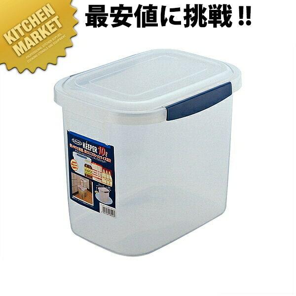 ロック式ジャンボケースB-892(10L)kmaaシール容器プラスチック保存容器容器ストッカー調味料