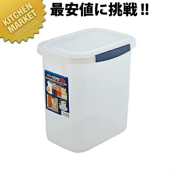 ロック式ジャンボケース深型B-893(125L)kmaaシール容器プラスチック保存容器容器ストッカー